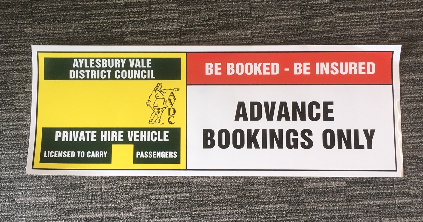 Private Hire Vehicle blank license plate